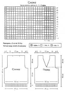 Мужская безрукавка выкройка и схема jilet1-02s