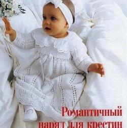 Крестильное платье малышу