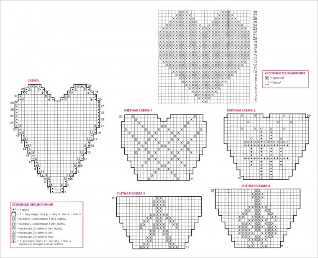 Вязаные сердечки день святого Валентина схема