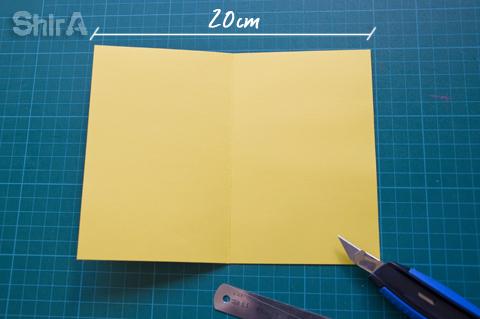 Открытка из бумаги  лист