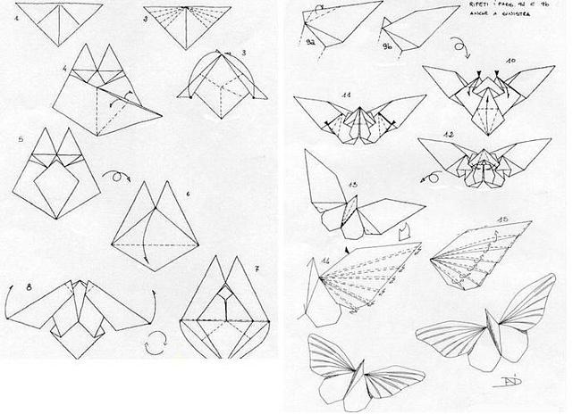 Бабочка из оригами своими руками