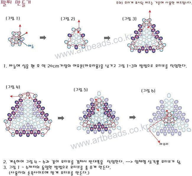 Схема плетения браслета из бисера