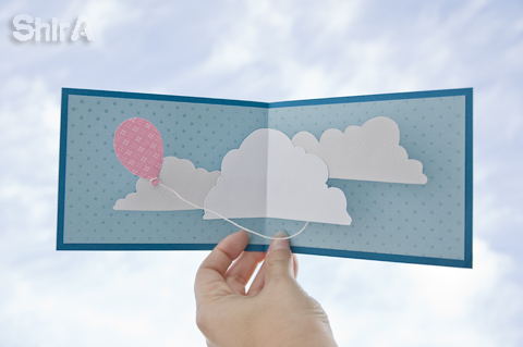 Открытка из бумаги облока