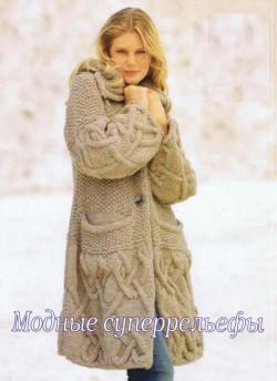 Меланжевое пальто вязаное спицами