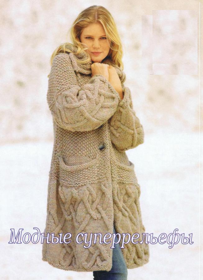Пальто вязаное фото (39 фото ) -