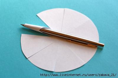 Шарик из бумаги