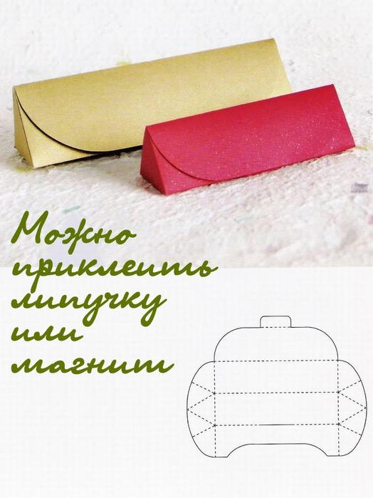 Как упаковать ручку в подарок