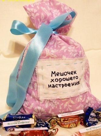 мешок с пожеланиями