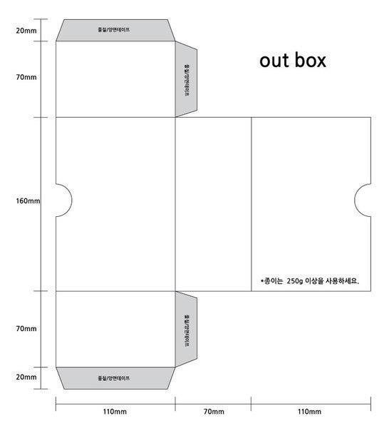 Схема подставки из картона