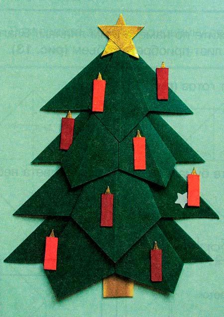 Елки оригами своими руками фото
