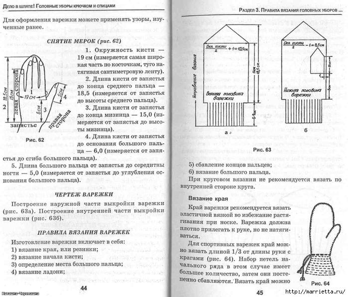 varezhky (3)