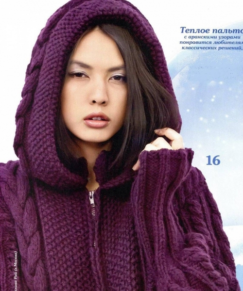 Вязание пальто со схемами и описанием
