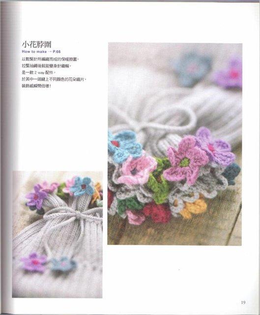шапка с цветочками